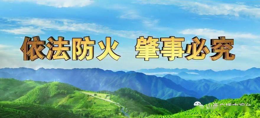 定了!太原市中小学校春季学期开学时间公布!  第1张