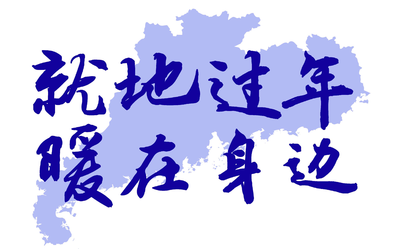 """广东中欧班列的""""拓荒牛"""":打通新通道,将""""粤货""""运出国门"""