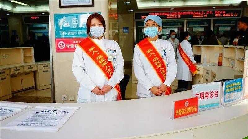 邯郸妇科医院排行_邯郸这家医院位列全省第3!5家医院上榜!去这儿看病放心......