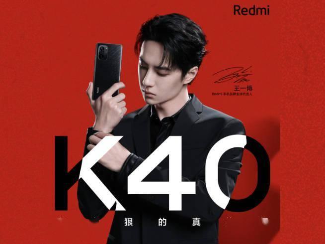 新配色设计绝对特别!王一博Redmi K40系列宣传照有点狠