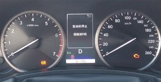 2018款雷克萨斯冯至NX30轿车发动机紧急刹车时偶尔会熄火