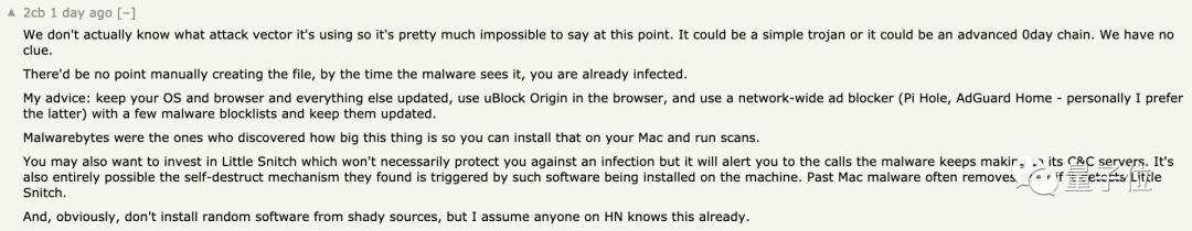 30000台苹果电脑遭恶意软件入侵,包括最新的M1系列!快检查一下自己的电脑