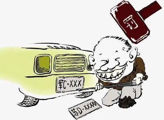 太原一车主对自己的车子做这事,结果被记12分、罚款5000元、扣车!  第3张