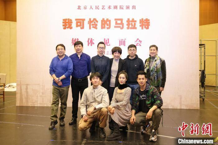 北京人艺新年首部小剧场新排剧将登台