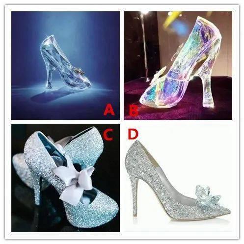 你认为哪双鞋子最好看?测你牛年什么幸福会降临