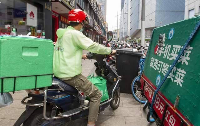 争夺生鲜电商第一股,叮咚买菜、每日优鲜为何着急?