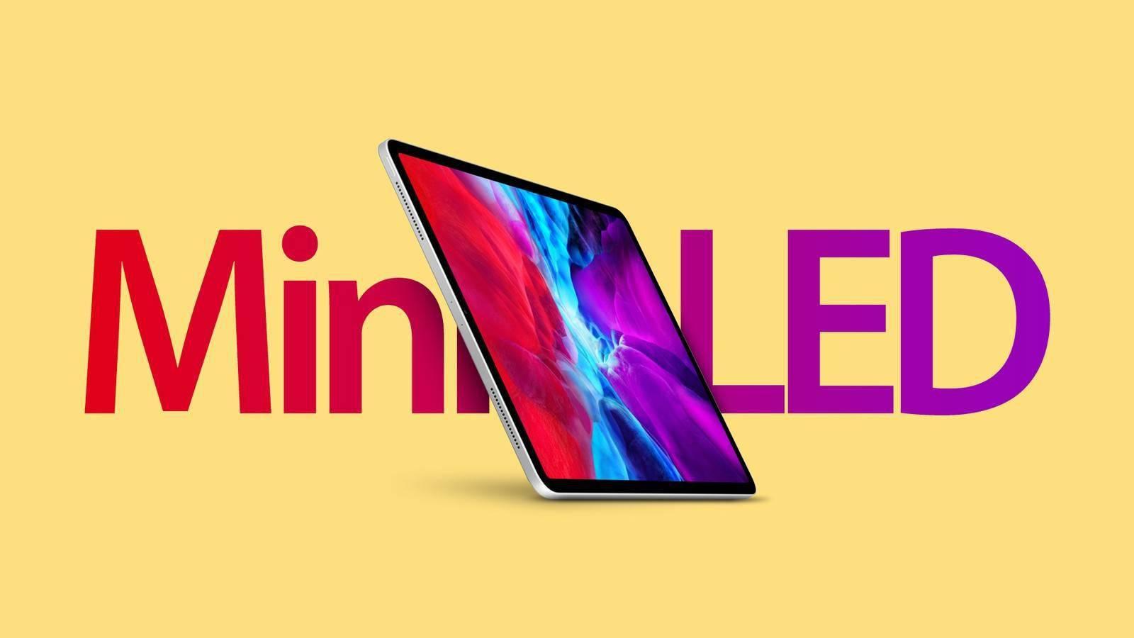 再传今年推出的12.9英寸iPad Pro采用Mini-LED背光组件
