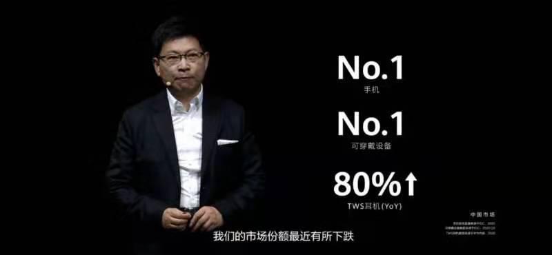 华为新一代折叠屏手机售价近1.8万,预约人次达244万