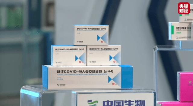 好消息!3至17岁人群新冠疫苗不久将投入使用