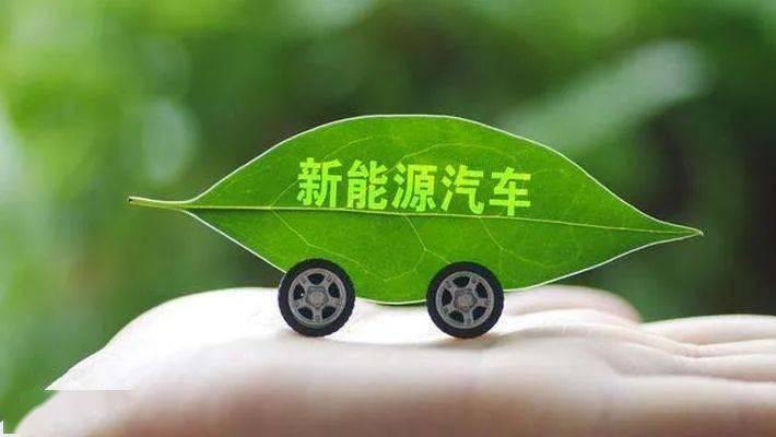 新能源车第一股欲科创板IPO,联姻百度和上汽,未来新能源车格局如何演绎?