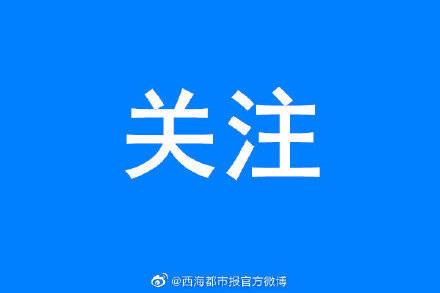 西宁元宵节前供应平价蔬菜