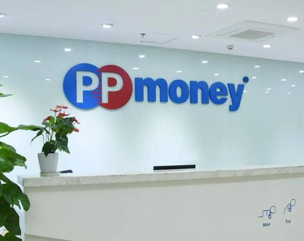 网络兼职有什么可以做?PPmoney风险暴露以来实控人及高管已被多次约谈,监管加强与存管银行沟通!