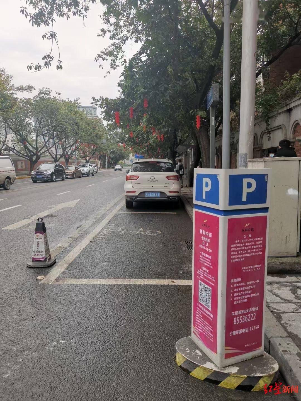 成都司机注意!中心城区196条街道设黄色禁停标线 违者罚款100元记3分