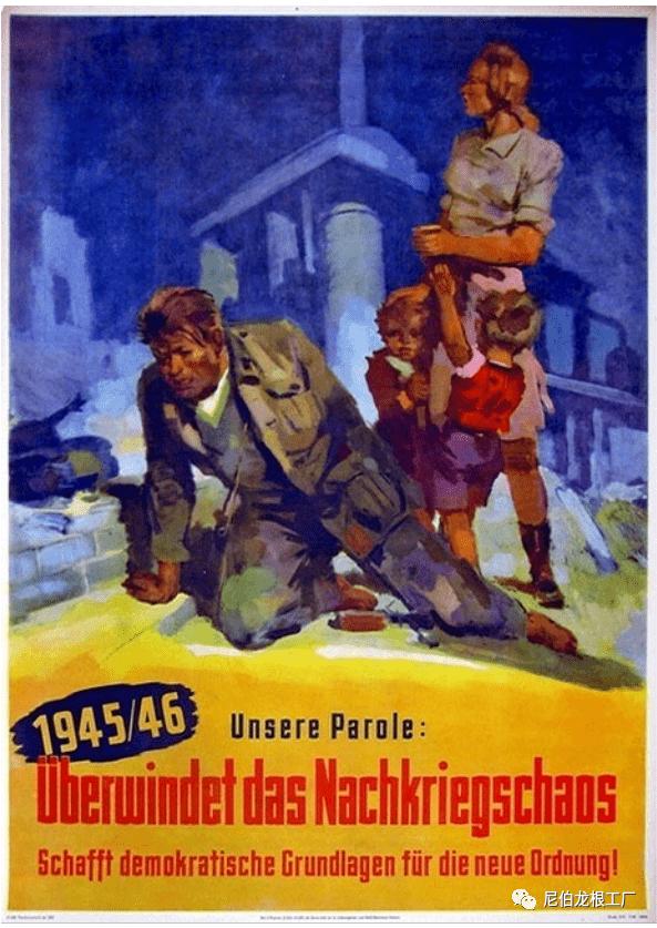 柏林将会比以前更加美丽:苏联占领的德国和东德的早期海报