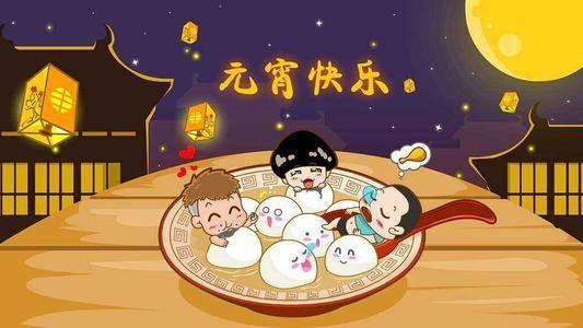 包汤圆、庆元宵……他们与留守儿童温暖过节