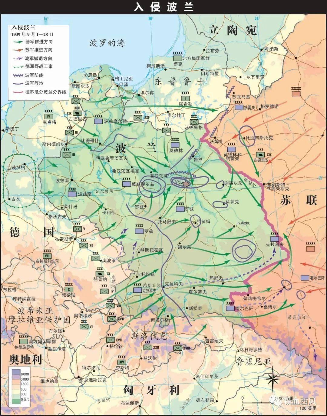 地图上看战争:入侵波兰