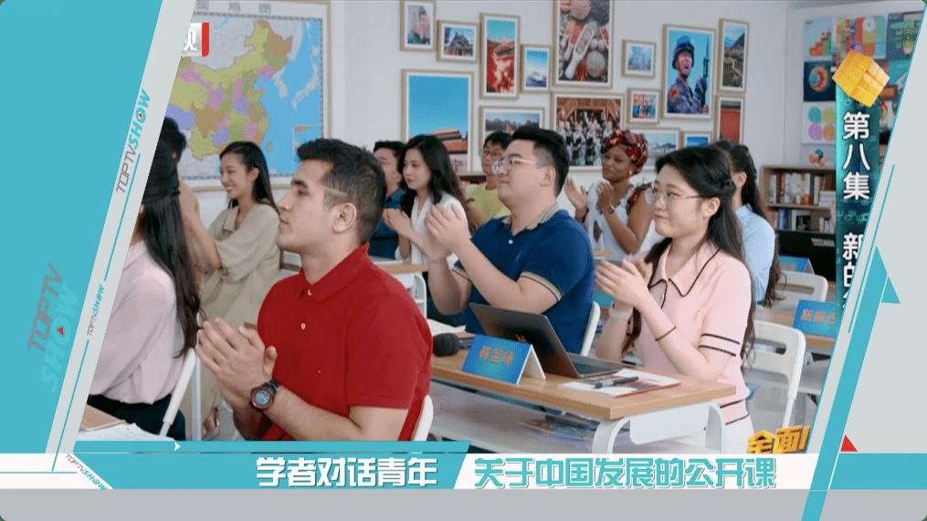 【节目预告】抢先看丨《全面小康全面解码》北京卫视热播 大型纪录片《紫禁城》紧张拍摄中