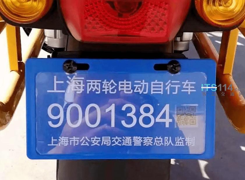 上海出台《非机动车安全管理条例》,外卖电动车将强制实行电子牌照