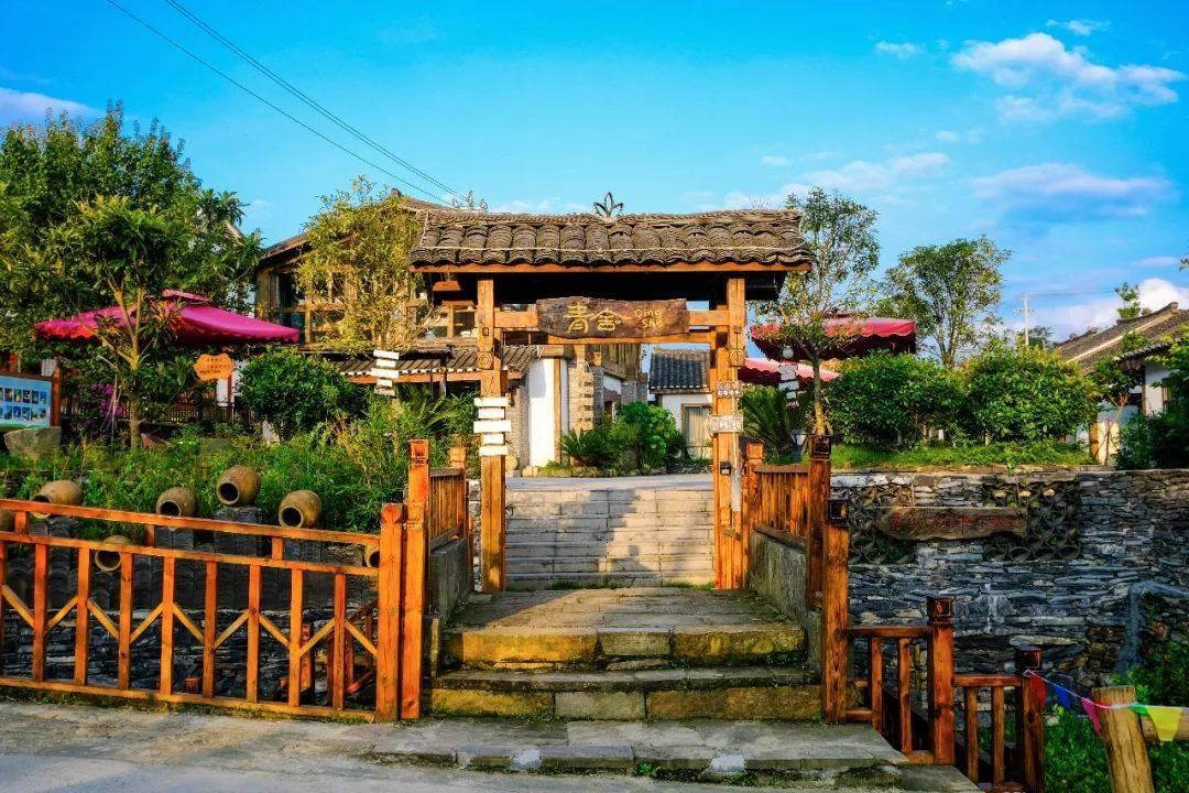 遵义周边这几个神仙民宿,享受惬意的旅居生活!