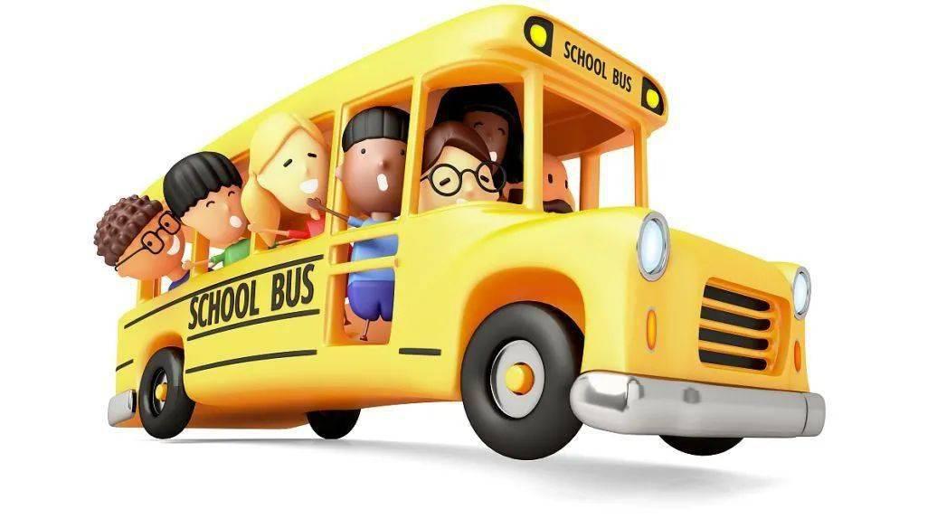 校车戛然而止 上学路你怎么走
