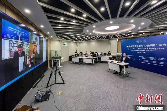 """""""新疆的劳动就业与人权保障""""视频边会顺利召开"""