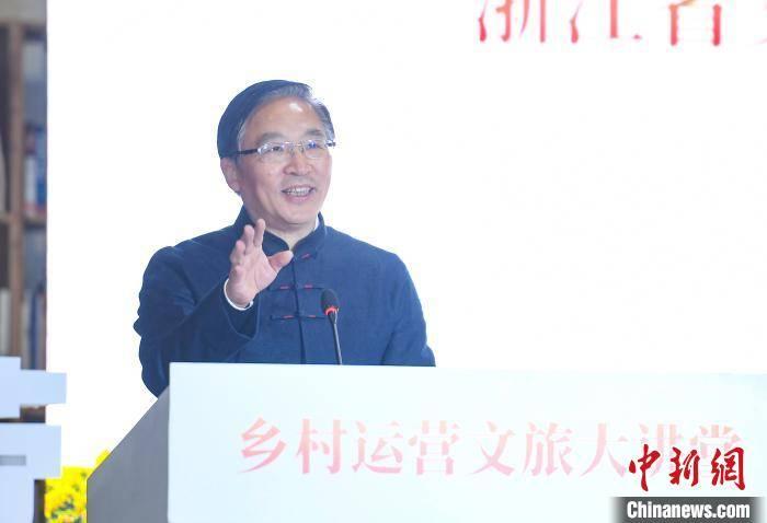 杨建武:乡村运营文旅大讲堂将为从业者提供平台