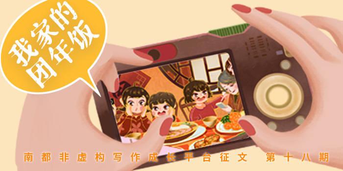竹报纸安全又高,灵巧的手煮快乐的岁月