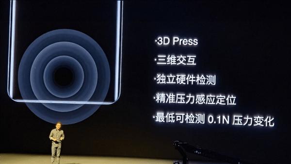 魅族18 Pro发布:有史以来最贵屏幕、最高性能、最强影像的照片 - 13
