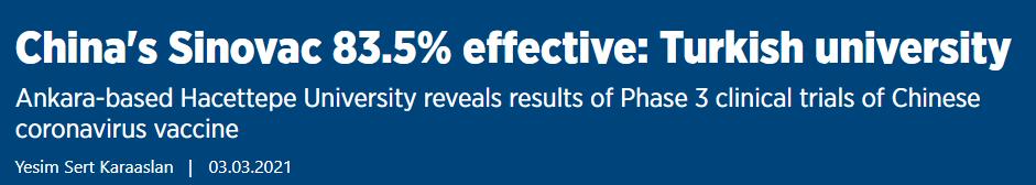 83.5%!土耳其公布科兴疫苗最终有效性,为何巴西只有50.3%?