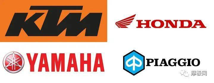 HONDA、YAMAHA、KTM、Piaggio成立全新换电联盟