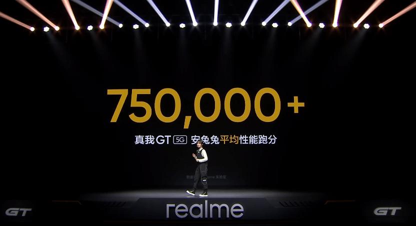 2799元!realme GT登场:性能炸裂,性价比绝了