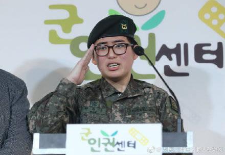 韩国首位变性军人死于家中:因变性被强制退伍 韩军方哀悼