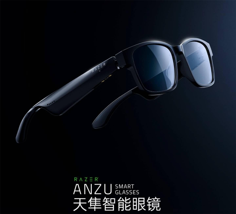 雷蛇发布天隼智能眼镜:内置麦克风扬声器,1799 元