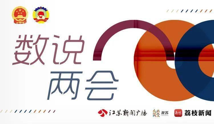 """用非遗技艺带您""""数说两会"""":这些数字帮你读懂中国脱贫攻坚;这些数字载入史册,也刻在心底"""