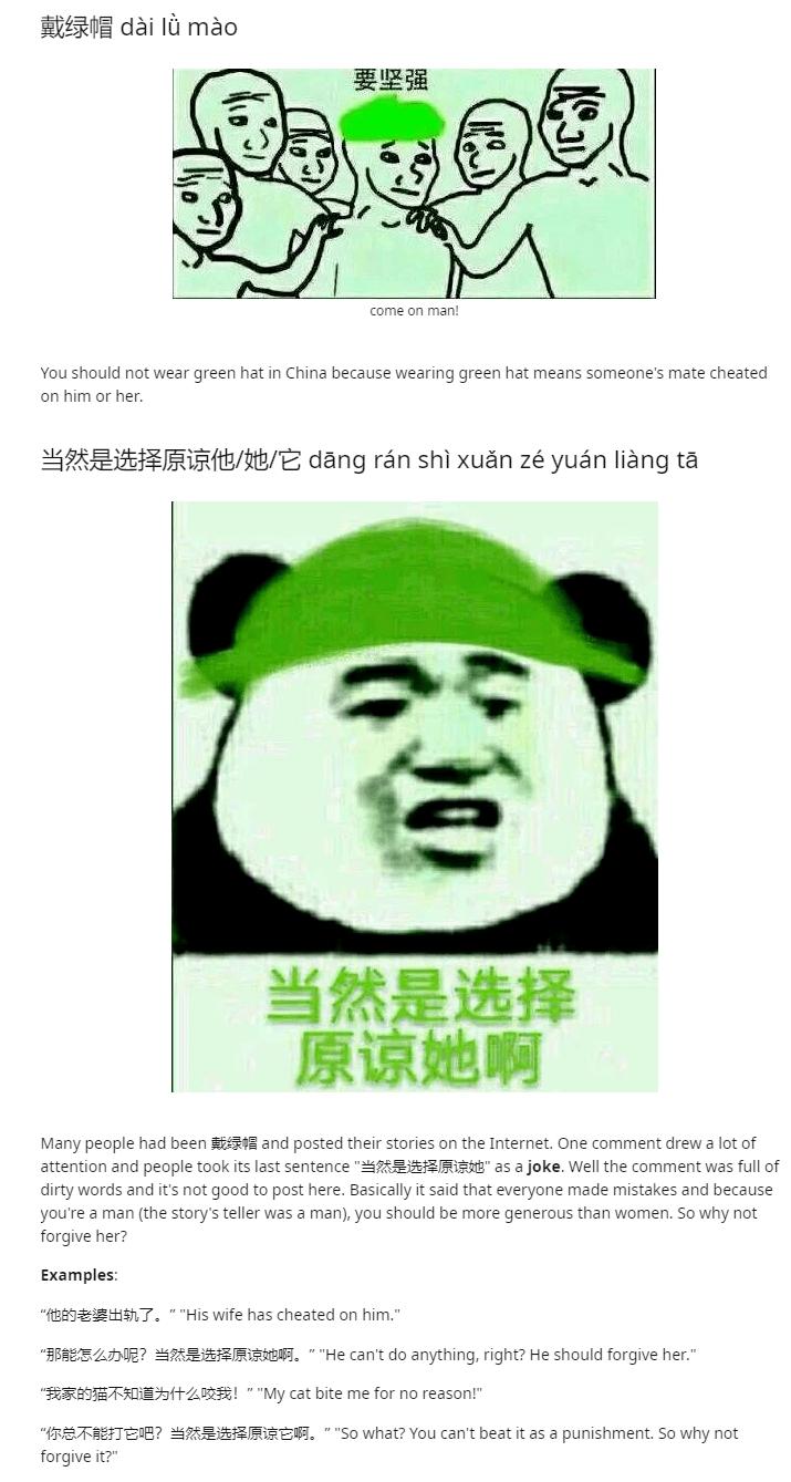 在美国贴吧上,一堆老外被学中文逼疯了的照片 - 20