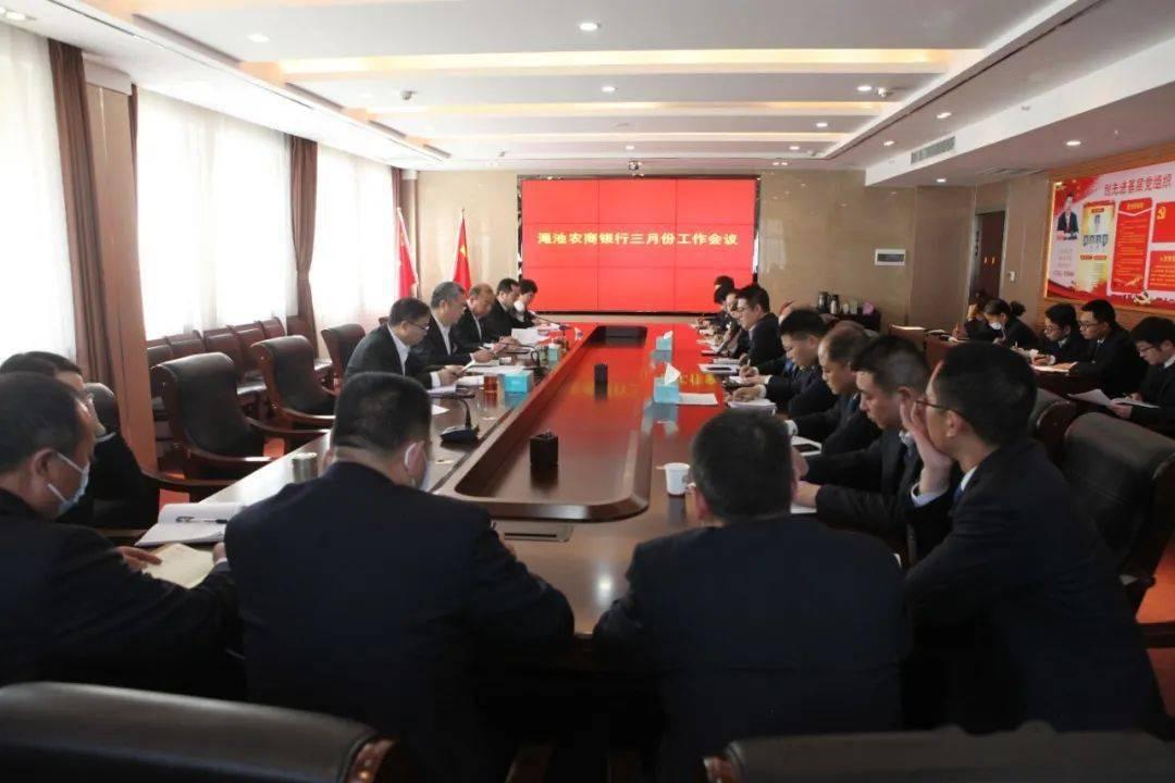 """┃渑池农村商业银行积极部署""""开门""""工作"""
