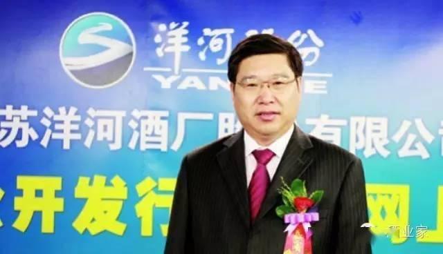 【中国最有钱的酒业。。】蓝天贸易执行董事、洋河董事、洋河前董事长杨廷栋,55岁,身家32亿