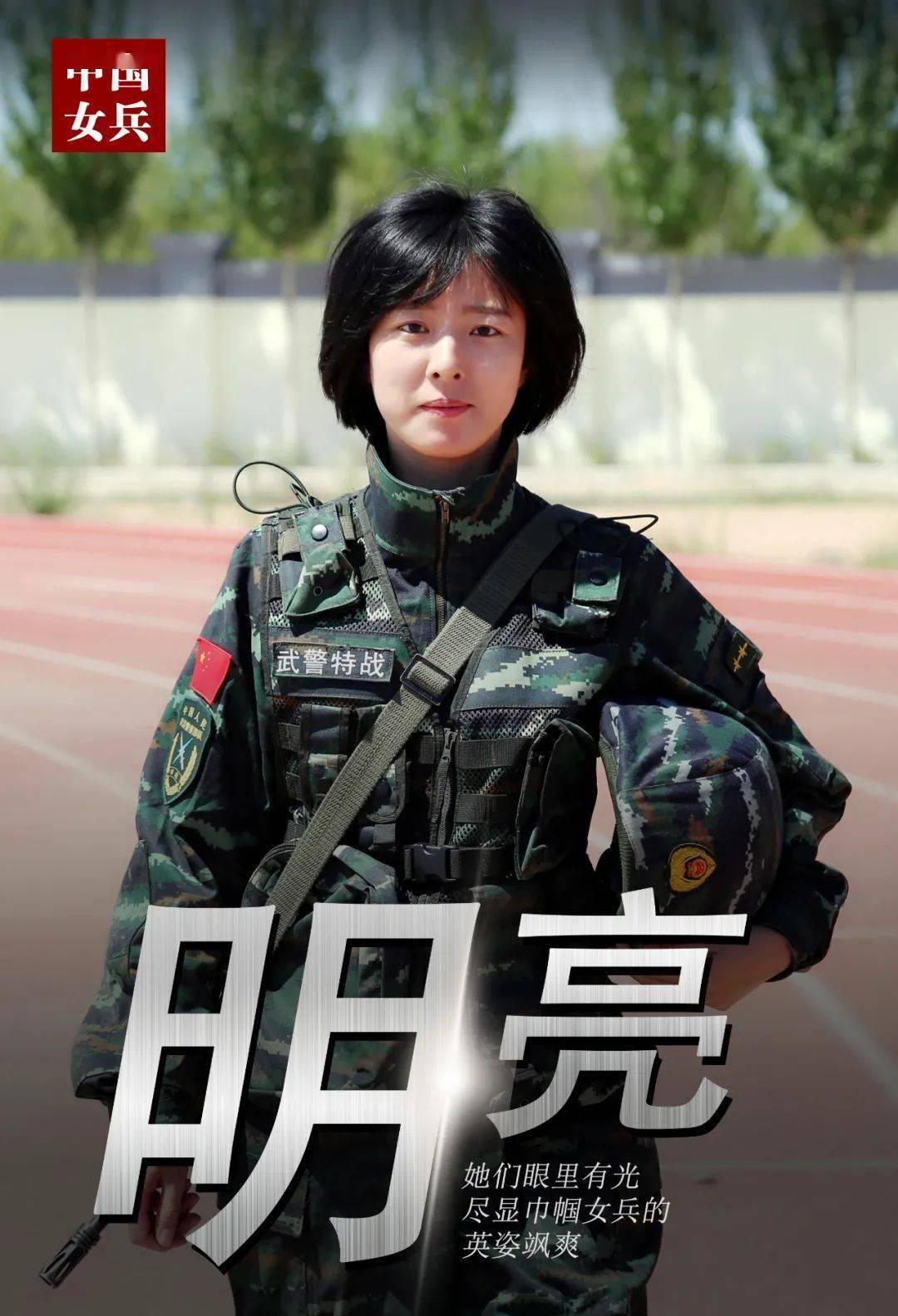 从女学生重生兵王叶云熙 重生从女学生重回兵王