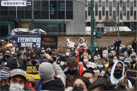 美关键大城市2020年反亚籍憎恨犯罪案数升高近150%