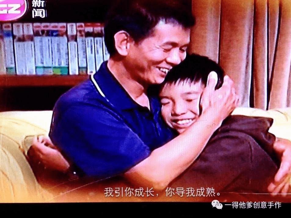 那个辞职卖房独身带娃 17年的网红父亲,儿子离世
