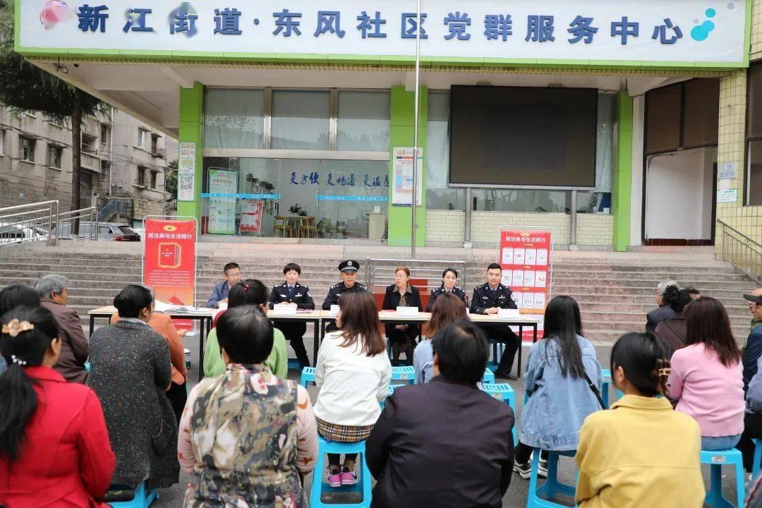 多维度多措施办实事,四川监狱将教育整顿推向深入