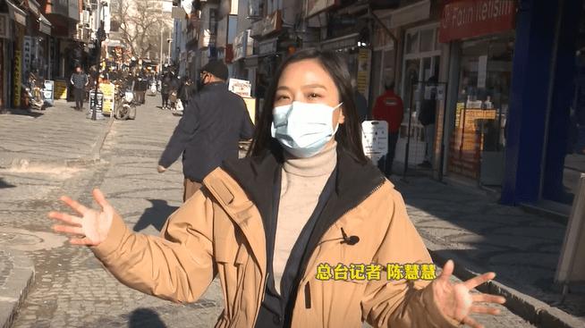 記者vlog丨疫情重挫經濟 土耳其邊境小鎮:我們相信中國疫苗