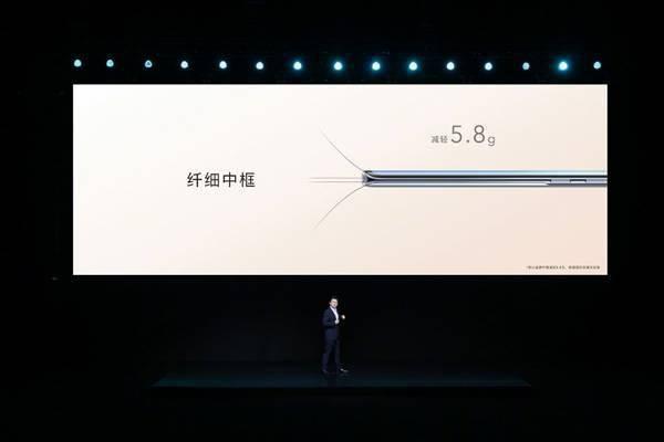 荣耀V40轻奢版正式发布!轻薄超曲机身、2999元起的照片 - 9