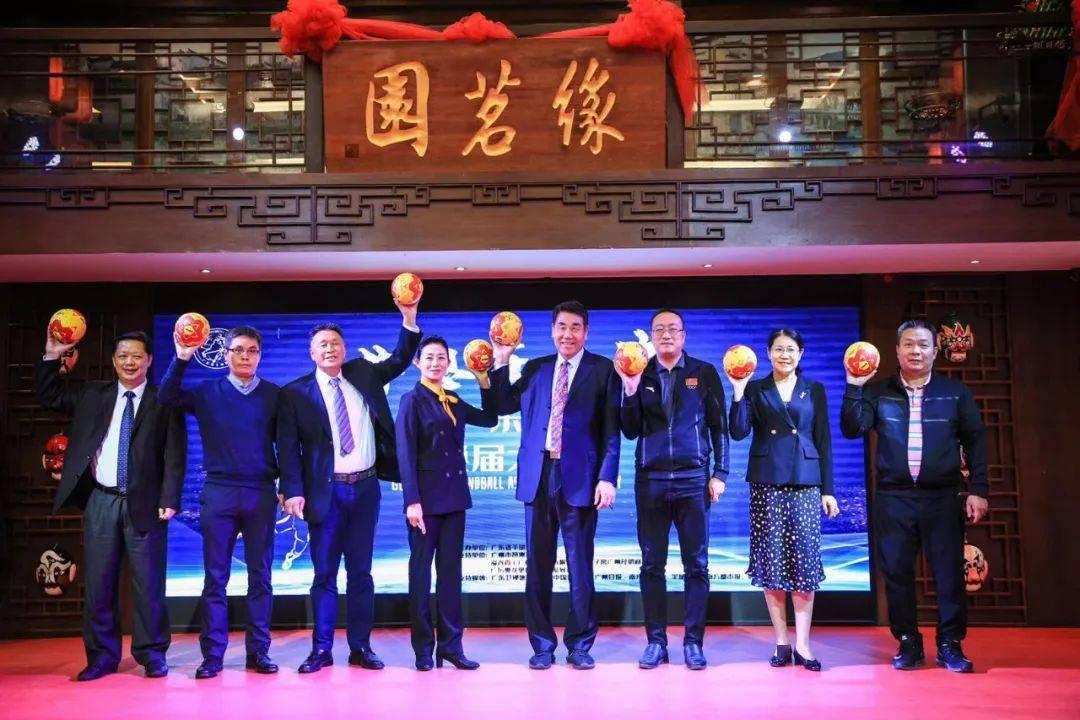 广东省手球协会换届大会召开,将继续推动大湾区手球运动发展