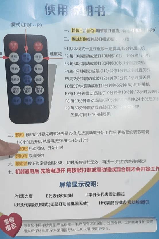 """你知道""""震楼器""""吗?当你动用它的时候,相当于""""宣战""""了! liuliushe.net六六社 第7张"""