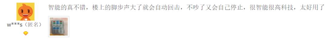 """你知道""""震楼器""""吗?当你动用它的时候,相当于""""宣战""""了! liuliushe.net六六社 第8张"""