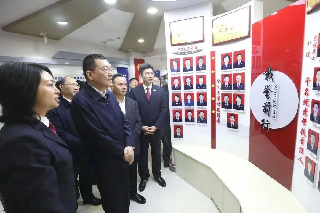 王树江和冯键分赴达州调研指导政法队伍教育整顿工作