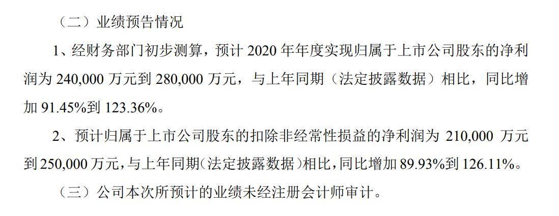 24.2亿!闻泰科技拟收购欧菲光子公司及相关资产