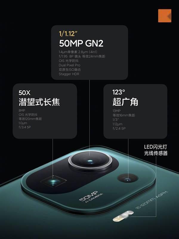小米11 Pro正式发布:4999元起、加199元送超级充电套装的照片 - 21
