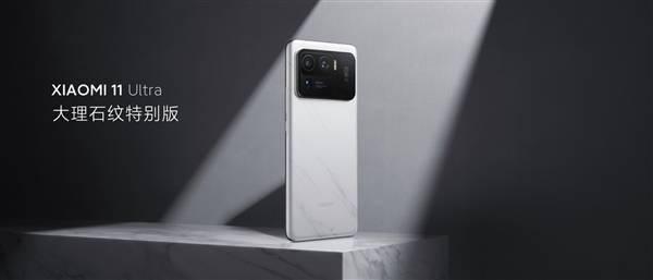 """小米11 Ultra正式发布:前后""""双屏""""、顶配6999元的照片 - 3"""